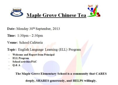 Chinese Tea 2013Sept30 screenshot2