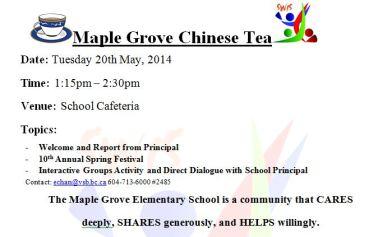 MGE Chinese Tea 20140520 English(1)
